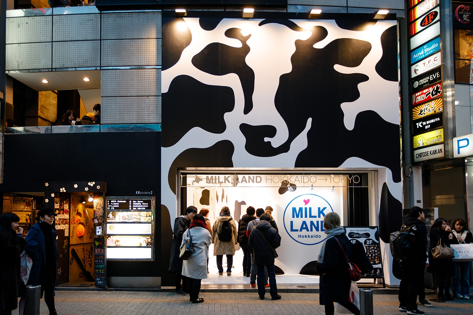 Milk Land ice cream pop-up in Tokyo