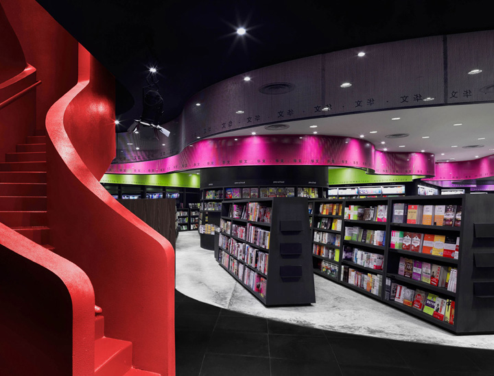 Prologue book store interior design in ION Orchard Singapore
