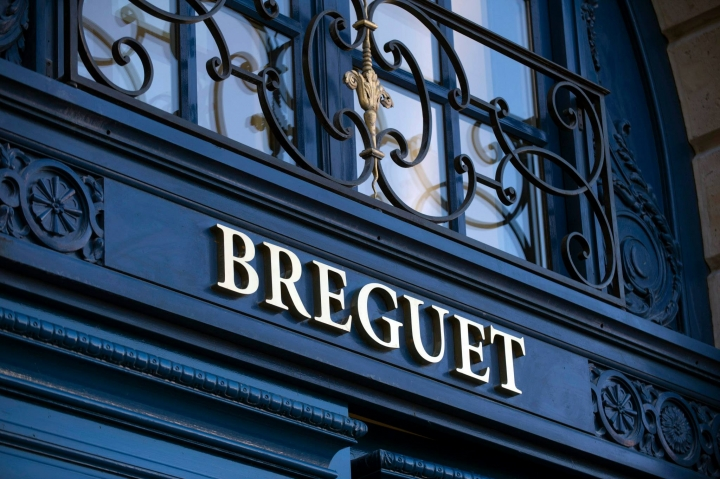 Breguet flagship boutique and museum at Place Vendôme