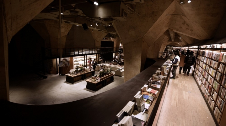 Fangsuo Book Store in Chengdu By architect Chu Chih-Kang