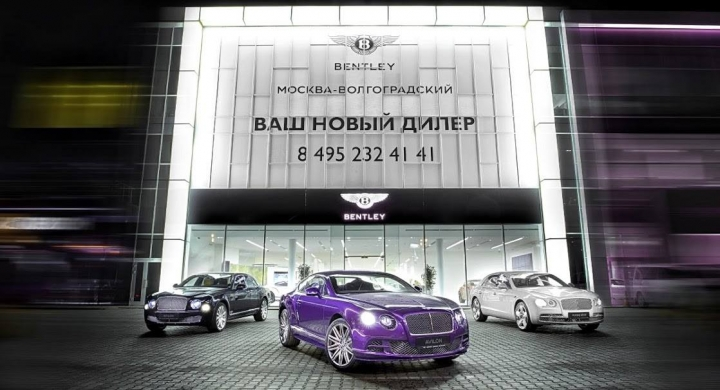 Bentley dealership in Moscow