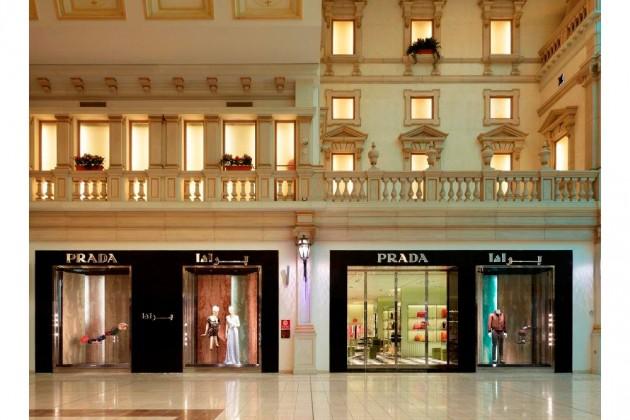Prada's first store in Doha, Qatar