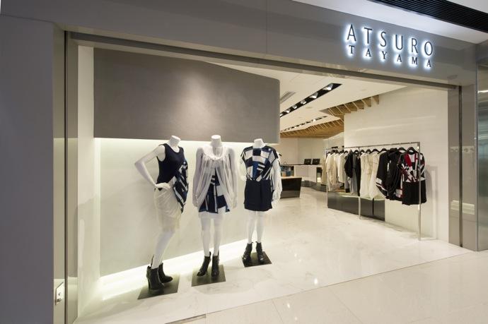 Atsuro Tayama Opens New Store by Japanese interior designer Ito Masaru