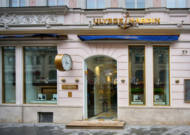 Ulysse Nardin in Moscow