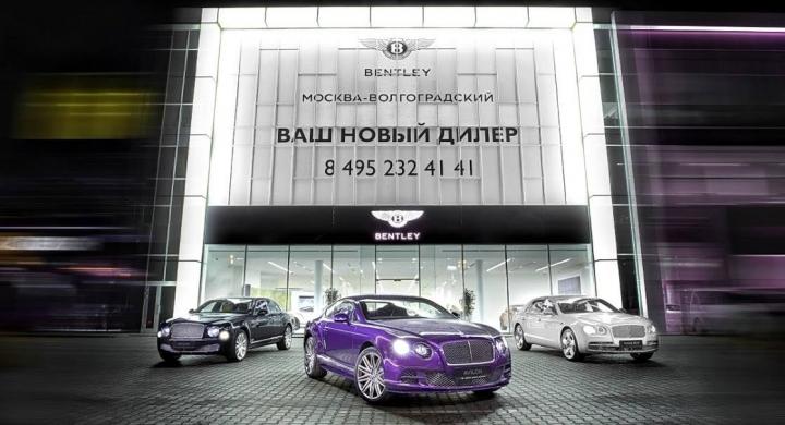 Bentley dealership in Moscow