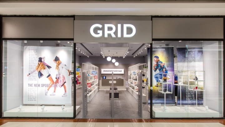 GRID sports equipment shop made by picktwo in Pitesti