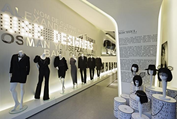 The V2K Nisantasi Store